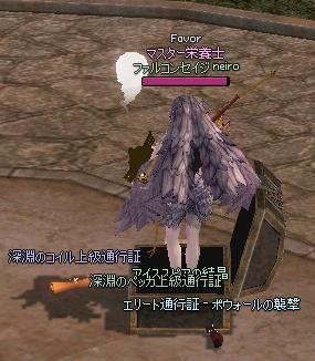 mabinogi_2013_11_22_002.jpg