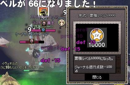 mabinogi_2013_11_23_008.jpg