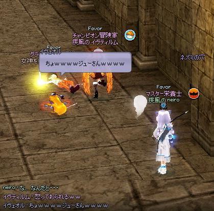 mabinogi_2013_11_26_004.jpg