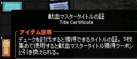 mabinogi_2013_11_28_028.jpg