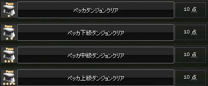 mabinogi_2013_11_28_030.jpg