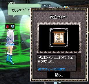 mabinogi_2013_11_30_013.jpg