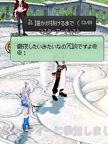 mabinogi_2013_12_03_001.jpg