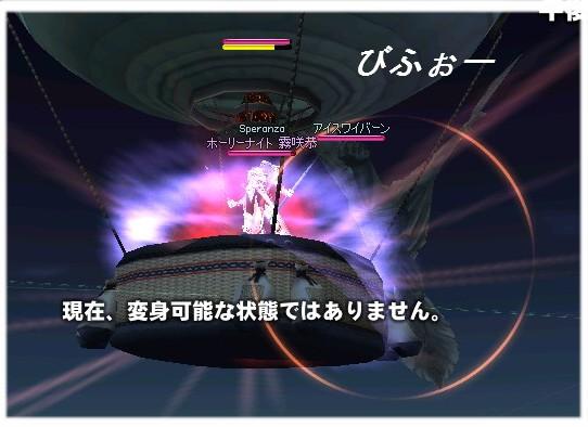 mabinogi_2012_01_14_008.jpg