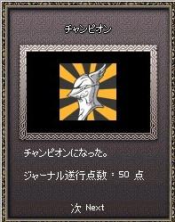 mabinogi_2012_01_14_009.jpg