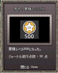 mabinogi_2012_01_14_012.jpg