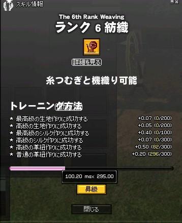 mabinogi_2012_01_30_005.jpg