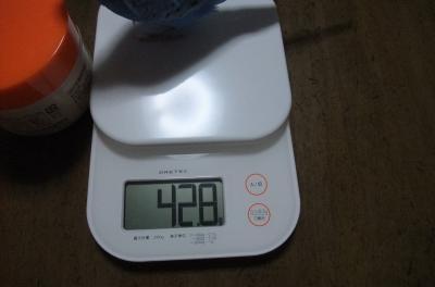 42.8㌘
