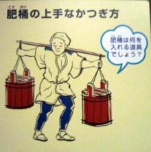 江戸博物館より