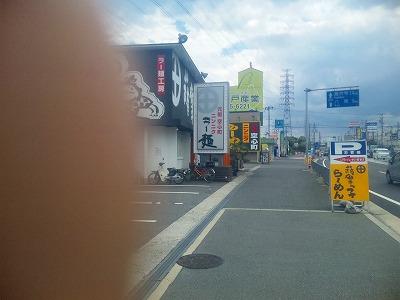SH380209_20120912095431.jpg