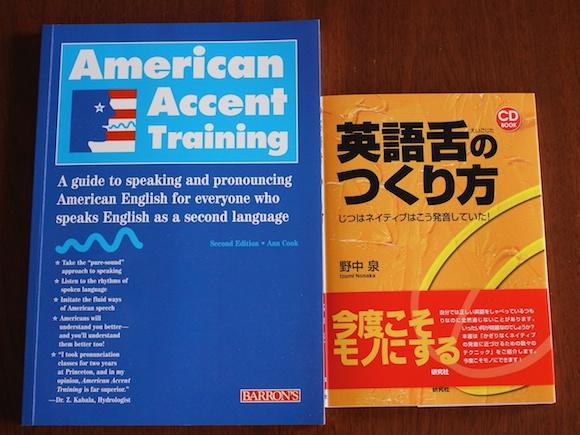 SiriEnglish.jpg