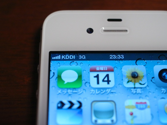 iphone4sbiccamera1.jpg