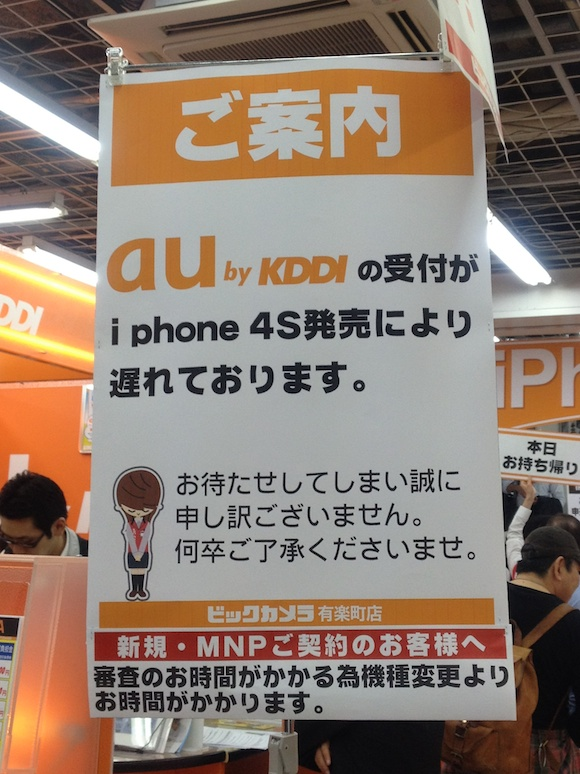iphone4sbiccamera3.jpg