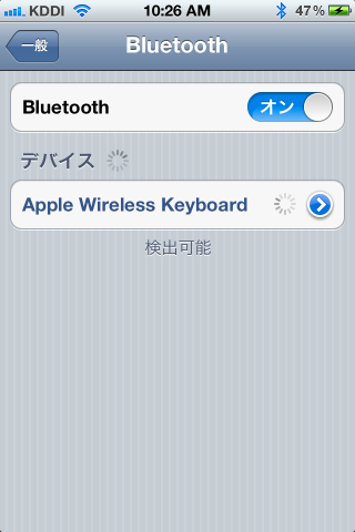 iphone4sbt01.png