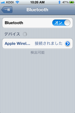 iphone4sbt02.png