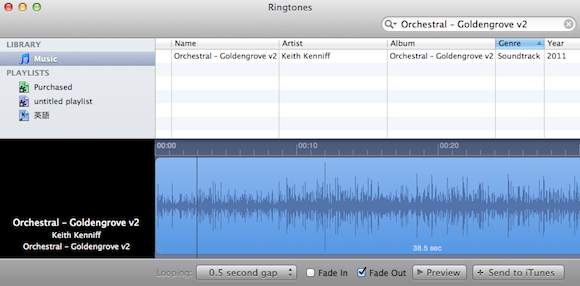 ringtones2.png