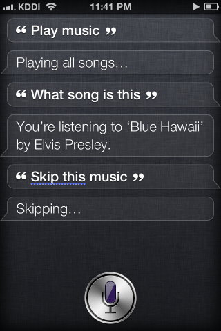 sirimusic4.png
