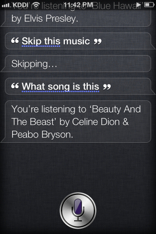 sirimusic5.png