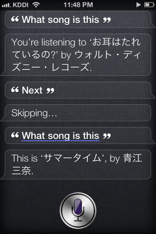 sirimusic6.png