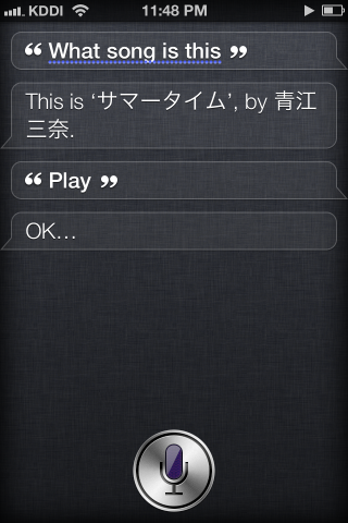 sirimusic7.png