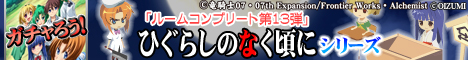 20100728_room_468_60.jpg