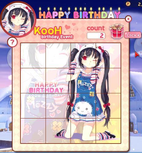 クー誕生日イベ