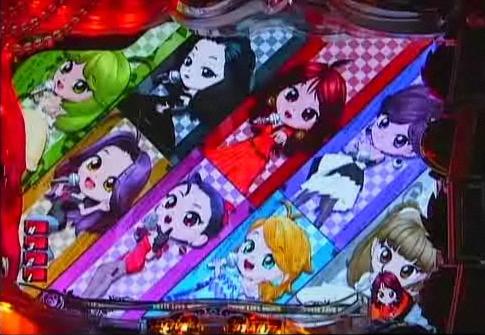 歌姫伝説2