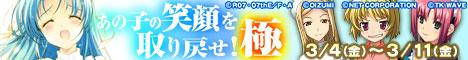 20110303_e_468_72.jpg