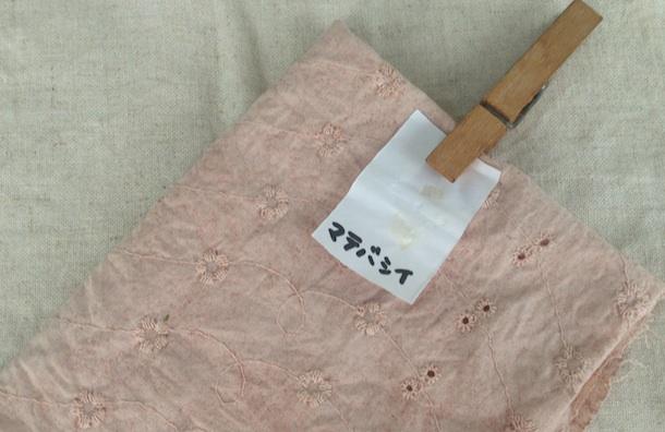 matebasi_blog2.jpg