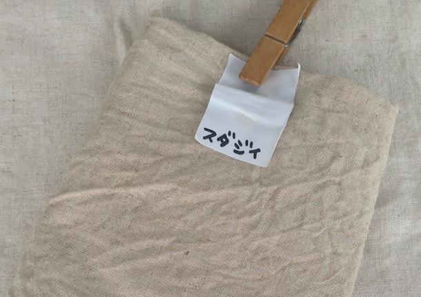 sudaji_blog3.jpg