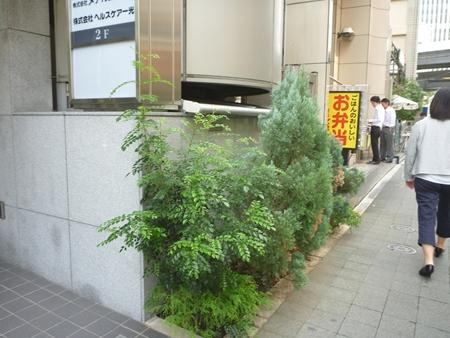 20120927 022_R