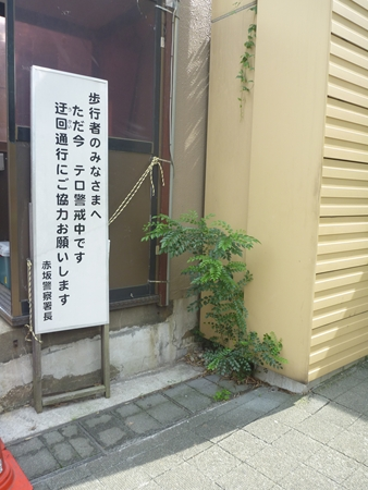 20120927 043_R