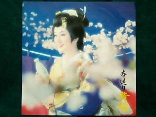 kizakura 1