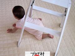 子供 踏み台