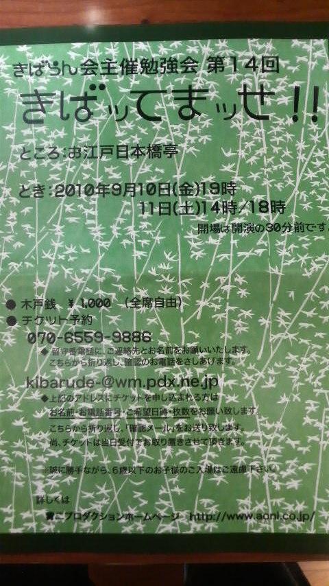 moblog_1370fa3b.jpg