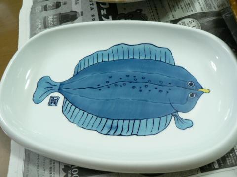 有田焼 鰈のお皿