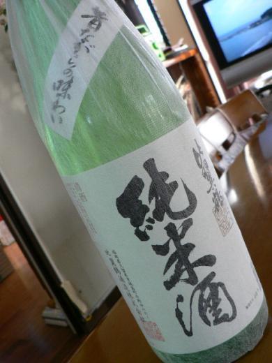 比翼鶴純米酒