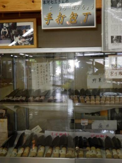 原鶴の道の駅バサラ内で売っていた手打ち包丁