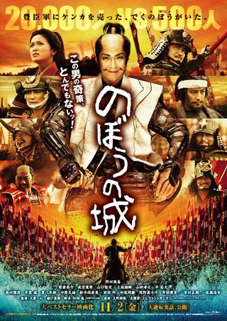 poster_20121123135210.jpg