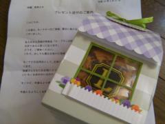 53焼き菓子