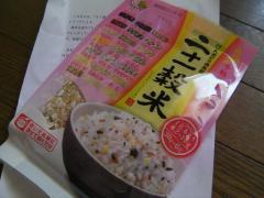 64-21穀米