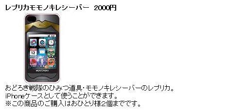 WS001323.jpg