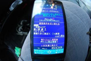 201007040004.jpg