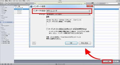 it01_kai.jpg