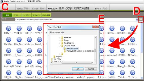 it06_kai.jpg