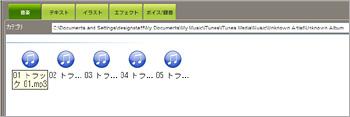it07.jpg