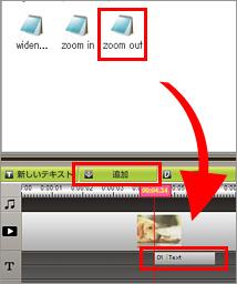 text01_2.jpg