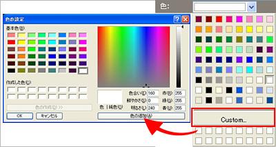 text_iro.jpg