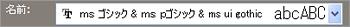 text_namae.jpg
