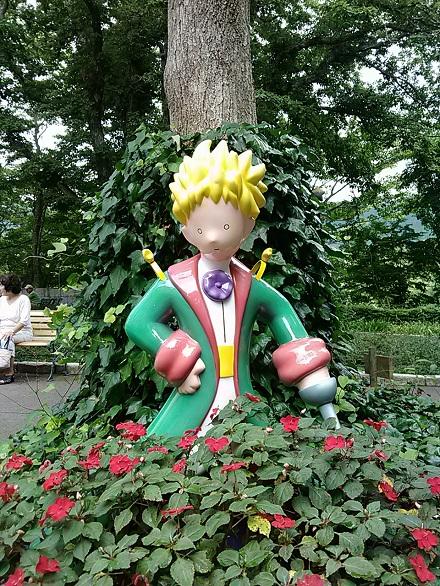 箱根の星の王子様ミュージアム